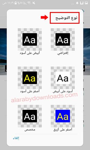 طريقة ترجمة مقاطع اليوتيوب إلى العربية بشكل افتراضي