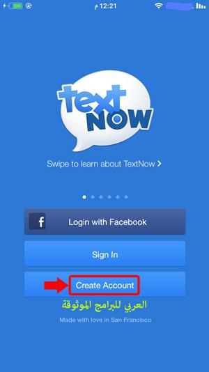 تسجيل حساب للحصول على رقم امريكي للواتس اب - برنامج للحصول على رقم امريكي للواتس اب