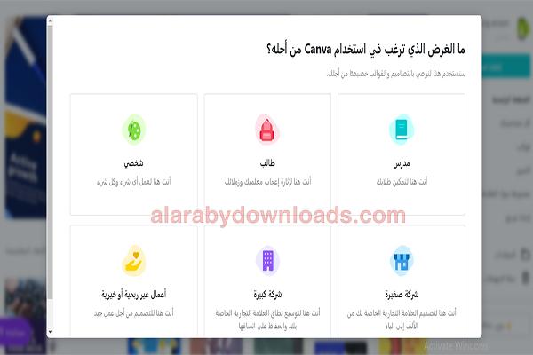 تحميل برنامج تصميم انفوجرافيك مجاني Canva عربي أفضل برنامج infographic للموبايل 2020