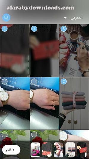 تحديد الصور المراد اختيارها في الستوري _ تحديث انستقرام اخر اصدار