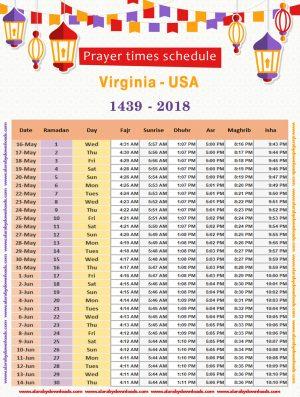 امساكية رمضان 2018 فرجينيا امريكا