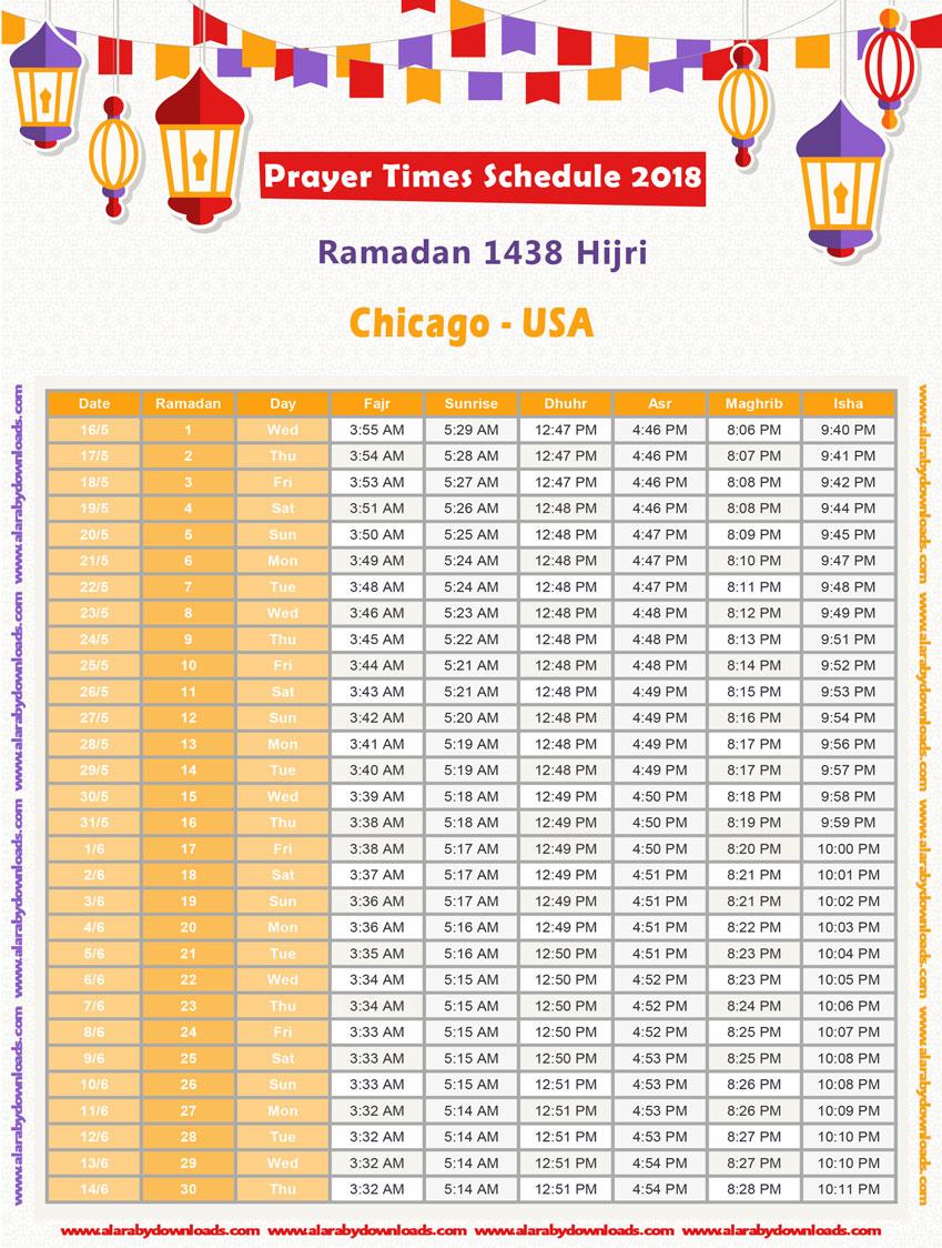 امساكية رمضان 2018 شيكاغو امريكا تقويم 1439 Ramadan Imsakia