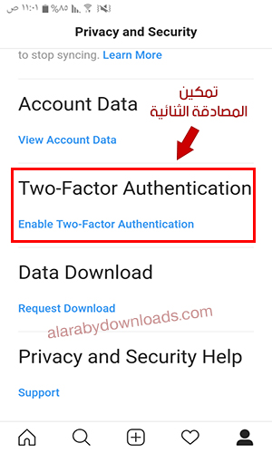 تمكين ميزة المصادقة الثنائية عبر الموبايل two authenticatio factor