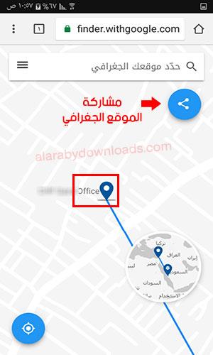 برنامج معرفة وتحديد اتجاه القبلة للجوالQibla Finder