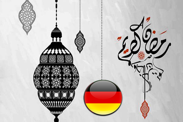 امساكية رمضان 2018 المانيا تقويم 1439 Ramadan Imsakia Germany