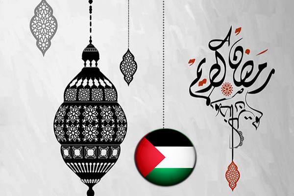 امساكية رمضان 2018 فلسطين غزة تقويم 1439 Ramadan Imsakia
