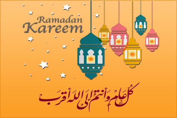 تحميل صور رمضان كريم 2018 خلفيات رمضانية HD للكمبيوتر وبطاقات تهنئة برمضان للجوال