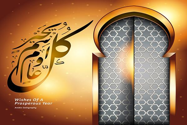 تحميل صور رمضان كريم 2020 خلفيات رمضانية HD للموبايل والكمبيوتر وبطاقات تهنئة برمضان للجوال