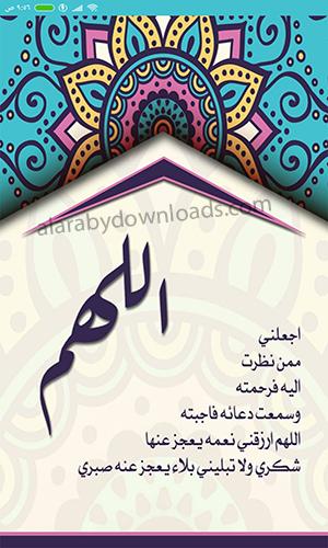 تحميل خلفيات رمضان 2020 صور وبطاقات رمضانية بجودة عالية HD Ramadan 2020 Wallpapers