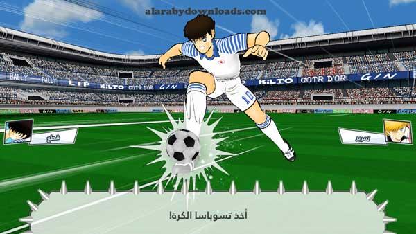 كيفية اللعب في لعبة الكابتن ماجد بالعربي - تنزيل لعبة الكابتن ماجد باللغة العربية مجانا