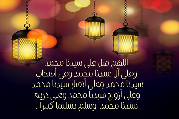 تحميل تكبيرات العيد الفطر كاملة mp3 من مصر