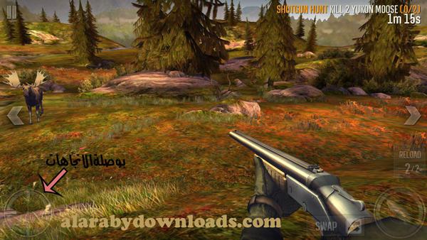 اثناء التصويب على الغزلان في الغابات الافريقية _ تحميل لعبة deer hunter للاندرويد