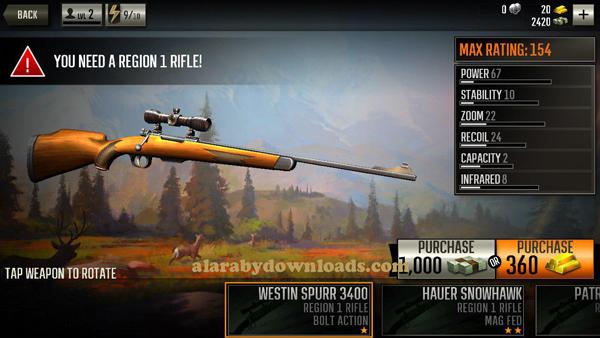 الاختيار بين انواع الاسلحة في لعبة صيد الغزلان للموبايل _ تنزيل لعبة Deer Hunter للاندرويد