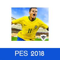 تحميل لعبة بيس 2018 للأندرويد لعبة كرة القدم الأكثر واقعية على الموبايل