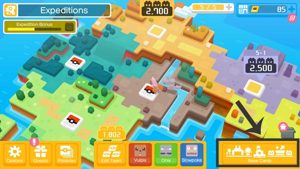 جزيرة بوكيمون كويست بشكل كامل _ شرح لعبة بوكيمون كويست للموبايل