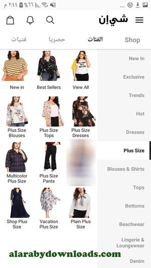 كيفية اختيار فئة من متجر شي ان للتسوق _ شرح متجر شيئين