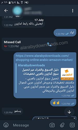 تحميل تلجرام اكس أو تيليجرام مكرر أحدث اصدار للموبايل 2018