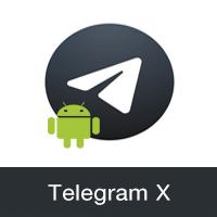 تحميل برنامج تليجرام مكرر للأندرويد Telegram X تلجرام اكس أحدث اصدار للموبايل 2018
