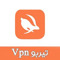 تنزيل برنامج الارنب البرتقالي برنامج Turbo VPN للاندرويد