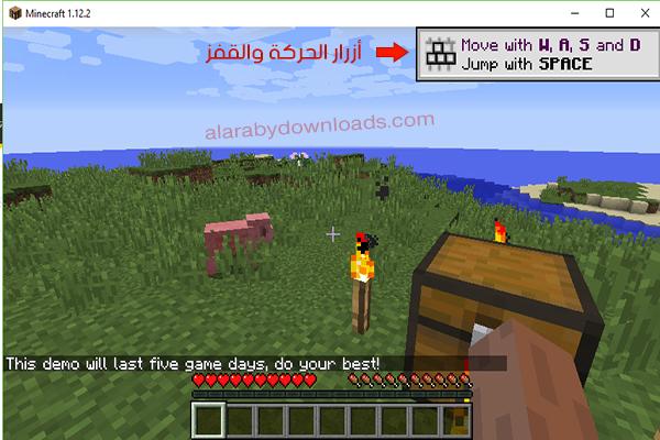 تحميل ألعاب ماين كرافت برابط مباشر 2018 Minecraft Pc