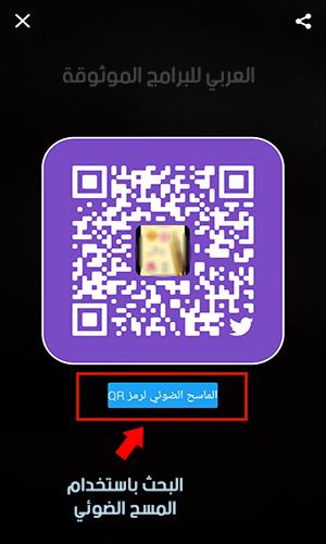 تحديث تويتر الجديد للأندرويد برنامج تويتر عربي أحدث اصدار 2018 Twitter Update