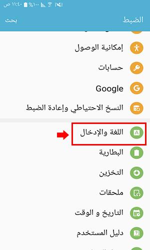 حل مشكلة التحديث الجديد في تويتر عربي 2018