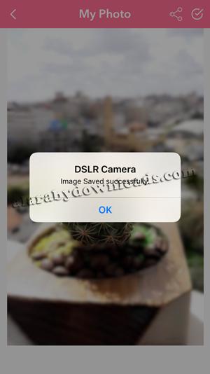 حفظ التعديلات على الصورة من خلال برنامج طمس الصورة للايفون