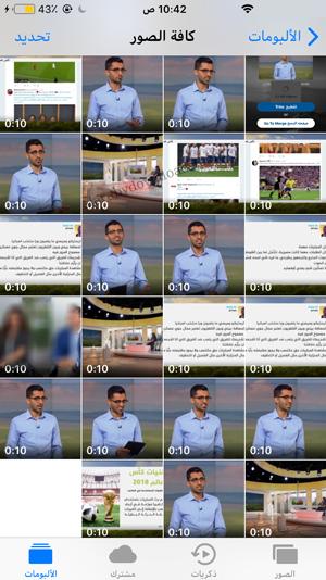 تقسيم الفيديو 10 ثواني للسناب للايفون - برنامج تقسيم الفيديو 10 ثواني للايفون