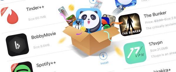 متجر الباندا هيلبر الصيني للايفون