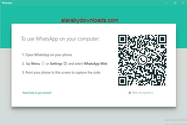 واجهة برنامج واتس اب ويندوز Download WhatsApp Windows 7 أحدث اصدار