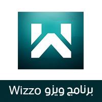 تحميل برنامج ويزو لتحميل الألعاب تحميل ألعاب ويزو Wizzo كيفية اللعب وجمع النقاط وربح جوائز حقيقية مجانا