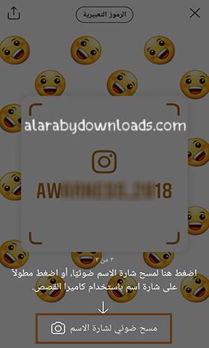 تحديث الانستقرام الجديد للأندرويد برنامج انستقرام أحدث اصدار 2018 Instagram Update