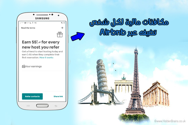 تطبيقات لاغنى عنها للمسافر برنامج حجز تذاكر الطيران والفنادق عبر الموبايل