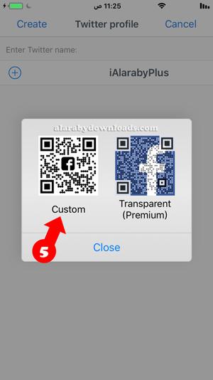 تصميم الباركود المجاني للايفون - تحميل برنامج قارئ الباركود للايفون