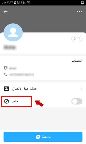 تحميل برنامج ايمو للمكالمات المجانية الغير محظورة لجميع الاجهزة آخر اصدار 2019 IMO