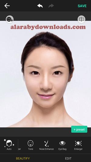 التحكم في معالم الوجه من خلال تطبيق تحرير الصور للاندرويد