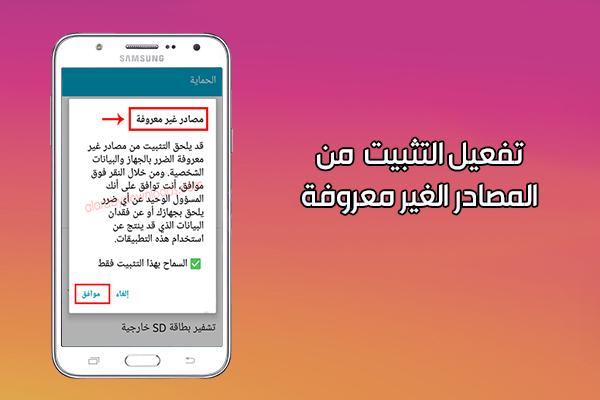 أبرز تحديثات برنامج انستقرام بلس الذهبي ابو عرب