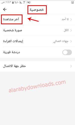 تنزيل تطبيق ايمو بلس 2019 IMO Plus