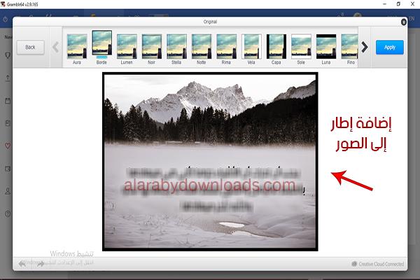 برنامج النشر التلقائي وجدولة بوستات انستقرام مجانا باستخدام جرامبلر
