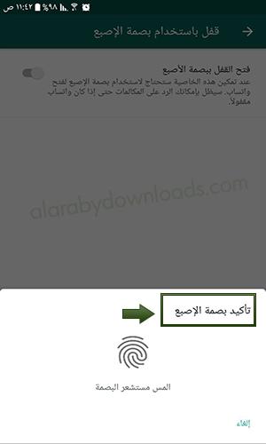 تحديث الواتس اب الاصدار الجديد 2019 رابط مباشر Whatsapp Apk مجانا