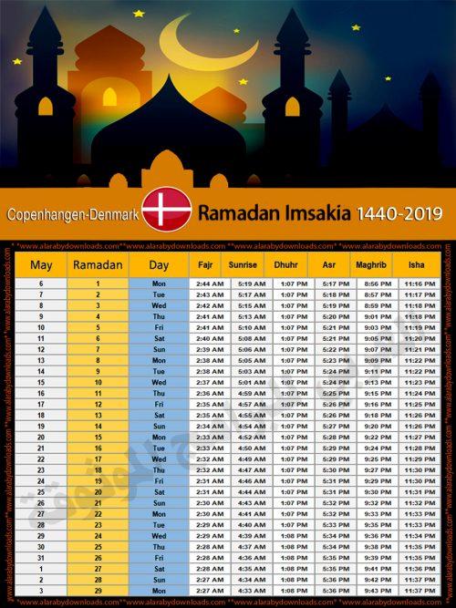 تحميل امساكية رمضان 2019 الدنمارك كوبنهاجن لعام 1440 هجري