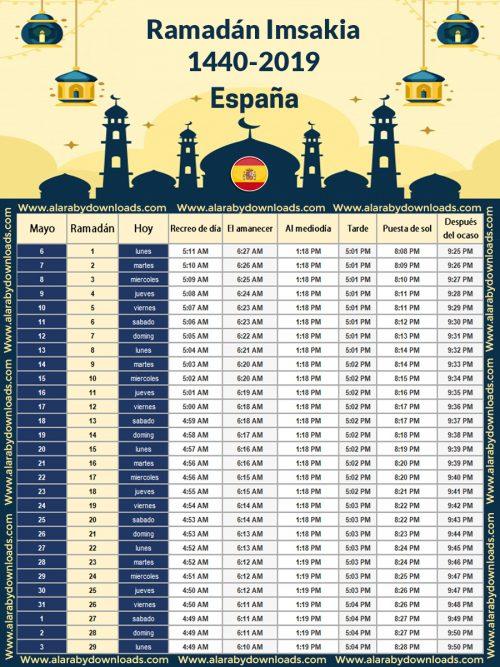 تحميل امساكية رمضان 2019 اسبانيا برشلونة لعام 1440 هجري