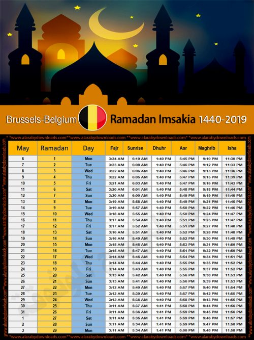 تحميل امساكية رمضان 2019 بلجيكا بروكسل لعام 1440 هجري