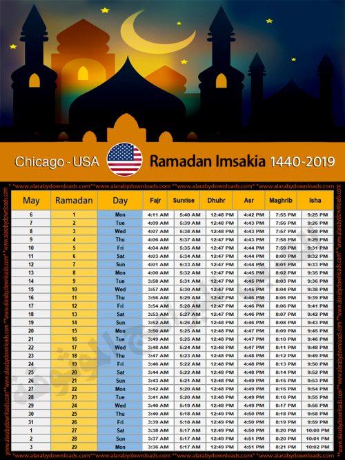 تحميل امساكية رمضان 2019 شيكاغو امريكا لعام 1440 هجري