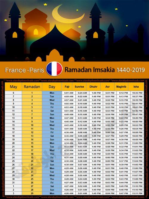 تحميل امساكية رمضان 2019 باريس فرنسا لعام 1440 هجري