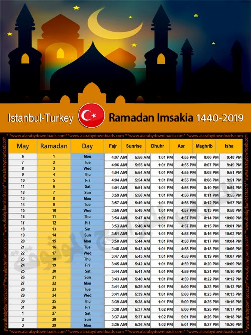 تحميل امساكية رمضان 2019 تركيا اسطنبول لعام 1440 هجري