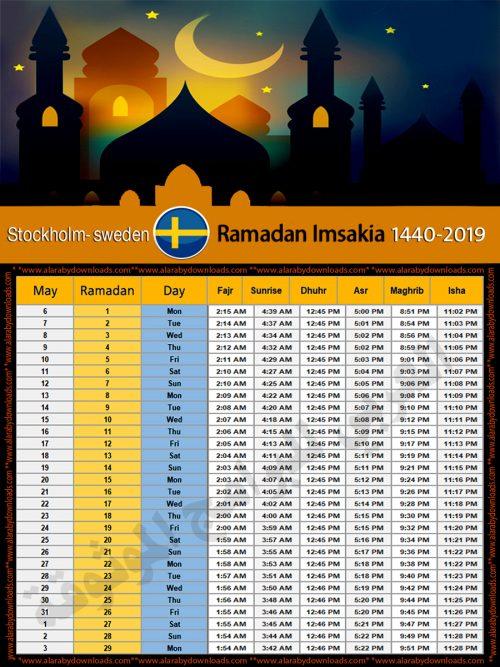 تحميل امساكية رمضان 2019 السويد ستوكهولم لعام 1440 هجري
