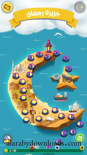 جزيرة رمضان في تحديث لعبة كراش كلمات للموبايل