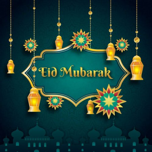 رسائل العيد رسائل تهنئة بالعيد رسمية
