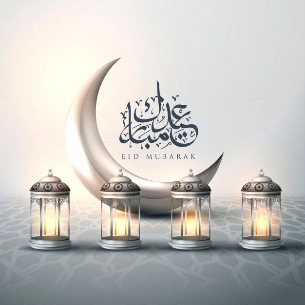 بطاقات عيد الفطر المصورة 2020 كروت تهنئة وبطاقات معايدة بعيد الفطر المبارك Eid Al Fitr